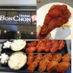 (THAILAND) Chicken BonChon in Bangkok, Thailand