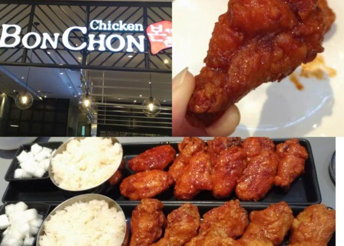 Bon Chon chicken thailand