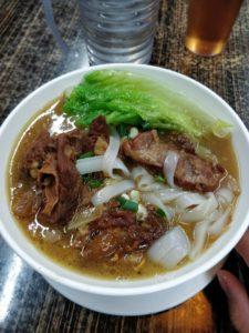 beef brisket rice noodle soup