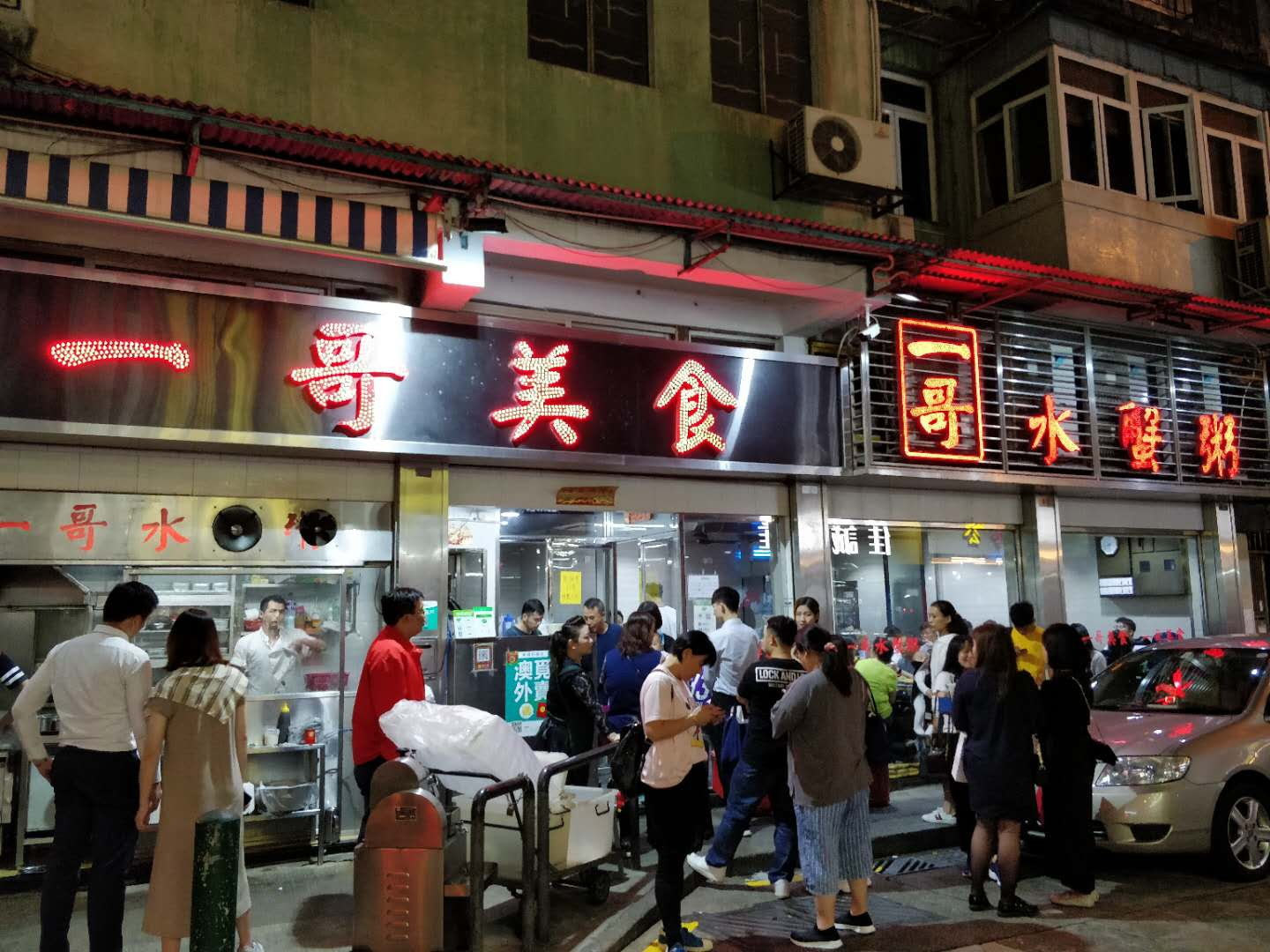 (Macau) Good place to go for supper – the restaurant that local people recommended – 一哥美食