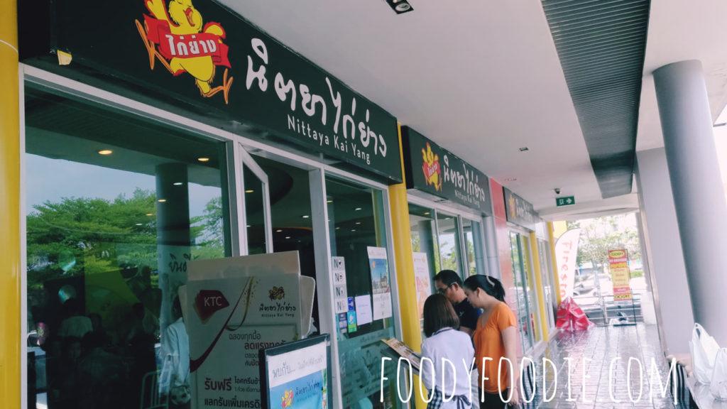 Delicious Thai food restaurant in Bangkok - Nittaya Kai Yang