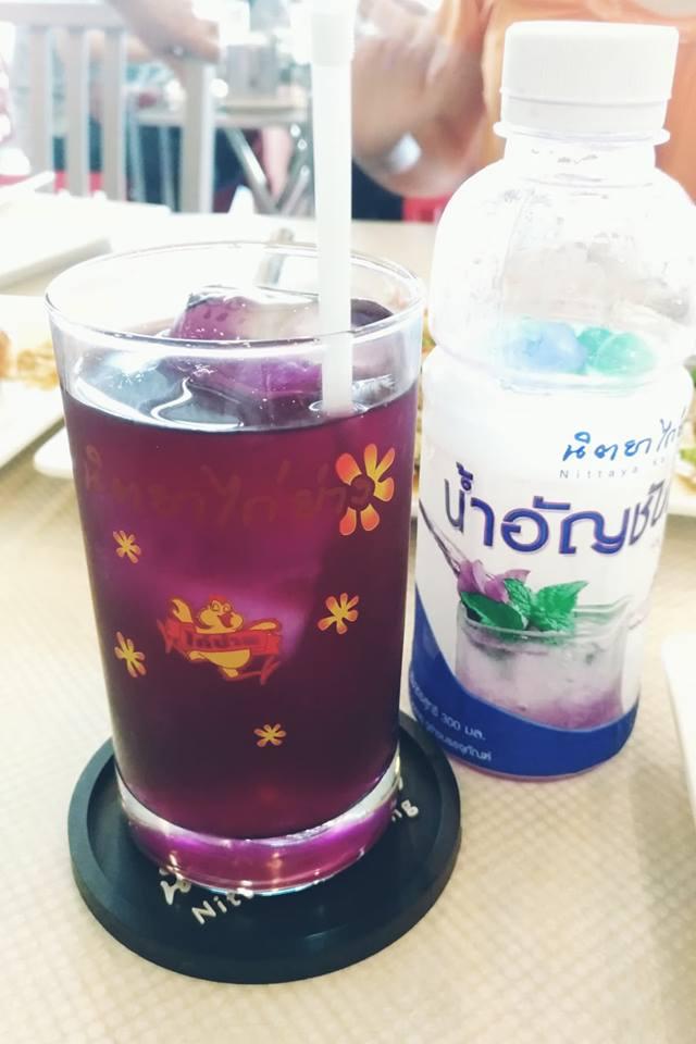 Pea flower drink