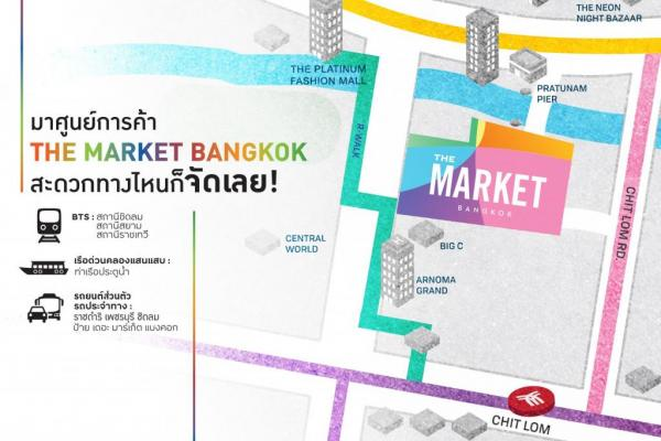 The Market Bangkok Map